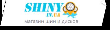 shiny.in.ua