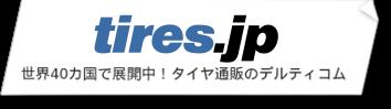 Tires.jp